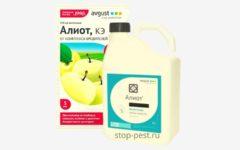 Алиот, инсектицид, инструкция по применению