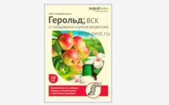 Герольд, ВСК, инсектицид - инструкция по применению