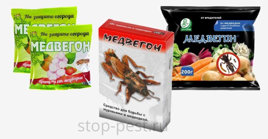 """Гранулированный инсектицид """"Медвегон"""" для применения в ЛПХ"""
