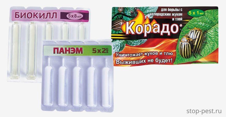 "Трех компонентный инсектицид ""Жукобор"" (""Корадо""+""Биокилл""+Панэм"")"
