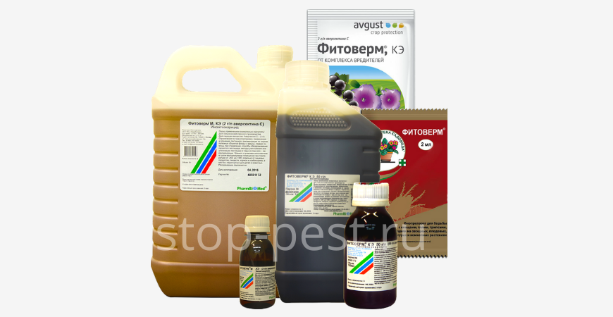Фитоверм, инсектицид, акарицид. Инструкция пр применению