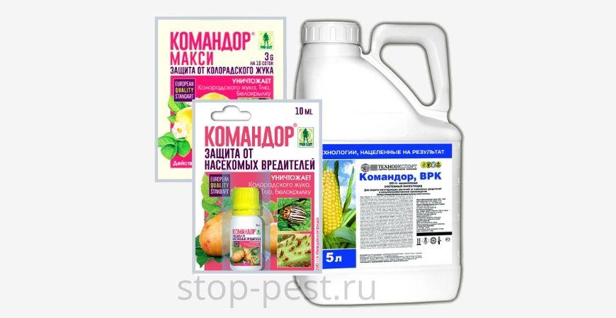 Командор, инсектицид, Инструкция по применению