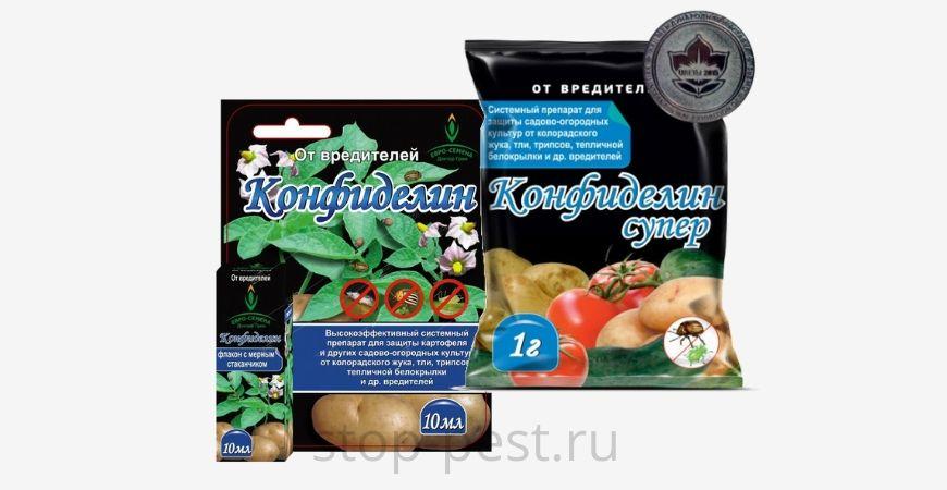 Конфиделин инсектицид Инструкция по применению