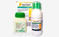 Актара ВДГ, КС, инсектицид. Инструкция по применению