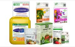 Лучшие биопрепараты для дезинфекции почвогрунта