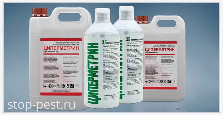 """Инсектицид """"Циперметрин 25, КЭ"""" для профессиональной дезинсекции, фасовка 1 л. и 5 л."""