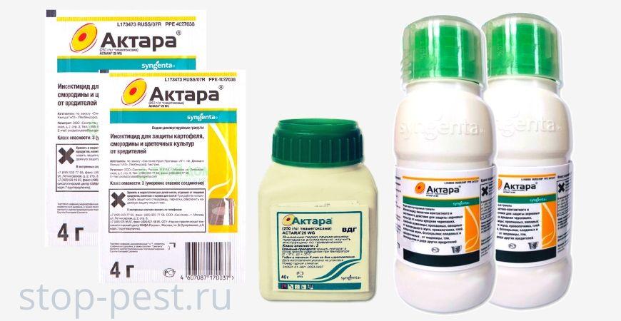 Линейка инсектицидов {amp}quot;Актара, ВДГ{amp}quot; ( водно-диспергируемые гранулы)