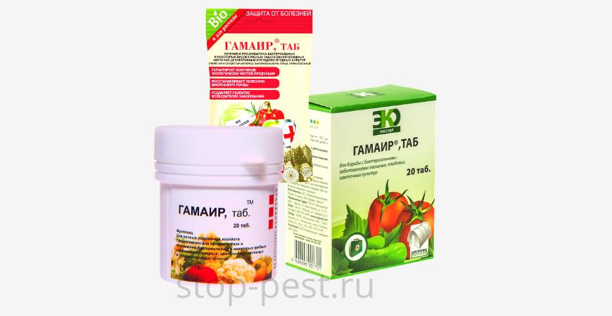 Описание: Гамаир, Бактерицид (таблетки, порошок, концентрат суспензии)