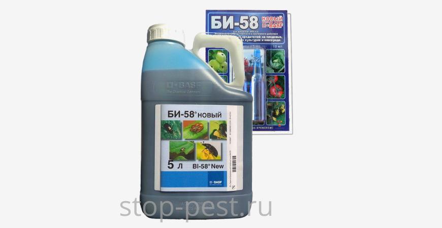 БИ-58, новый, инсектицид. Инструкция по применению