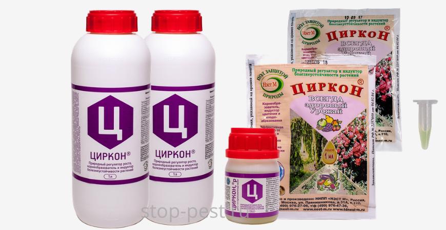"""Препарат """"Циркон"""", регулятор роста растений"""
