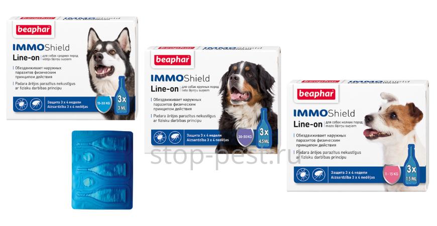 Капли BEAPHAR IMMO от клещей для собак
