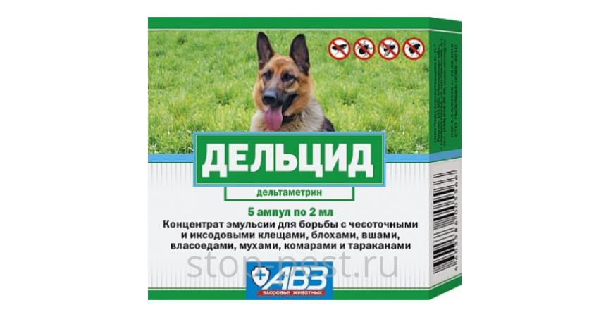 Дельцит - капли от клещей для собак