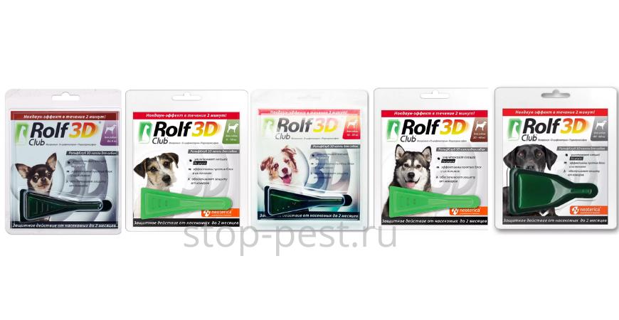 Rolf (Рольф), капли от клещей для собак