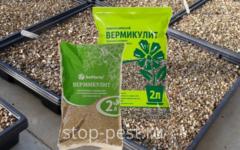 вермикулит как применять в растениеводстве