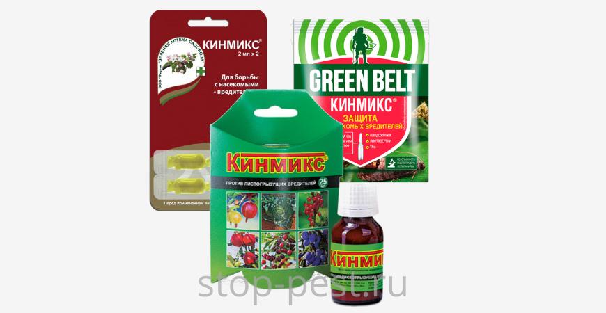 Кинмикс, инсектицид - инструкция по применению