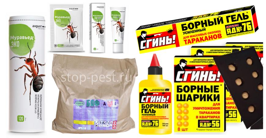 Примеры инсектицидных препаратов, содержащих борную кислоту