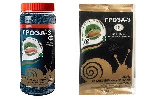 Гроза-3, моллюскоцид от слизней и улиток