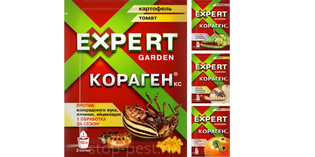 кораген КС Expert Garden, инструкция по применению