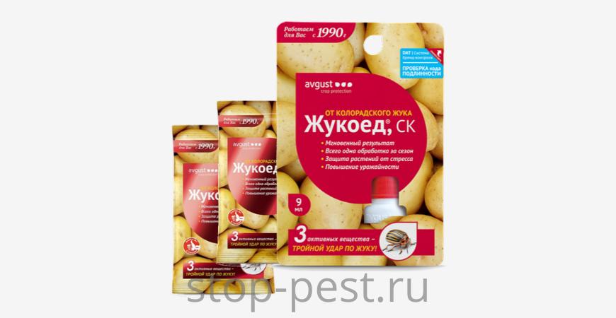 """""""Жукоед"""" препарат от колорадского жука, инструкция по применению"""
