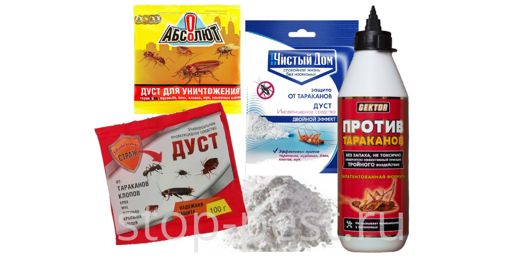 ДДТ (дуст), порошок- инсектицид, инструкция по применению