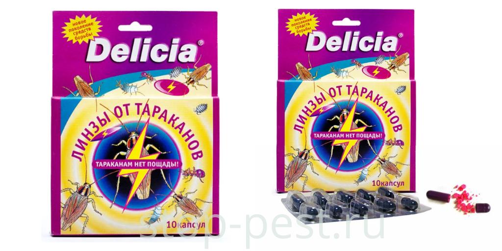 Линзы «Делиция» («Delicia») от муравьев и тараканов