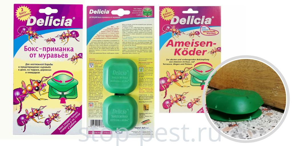 Бокс-приманка «Делиция» («Delicia») для муравьев