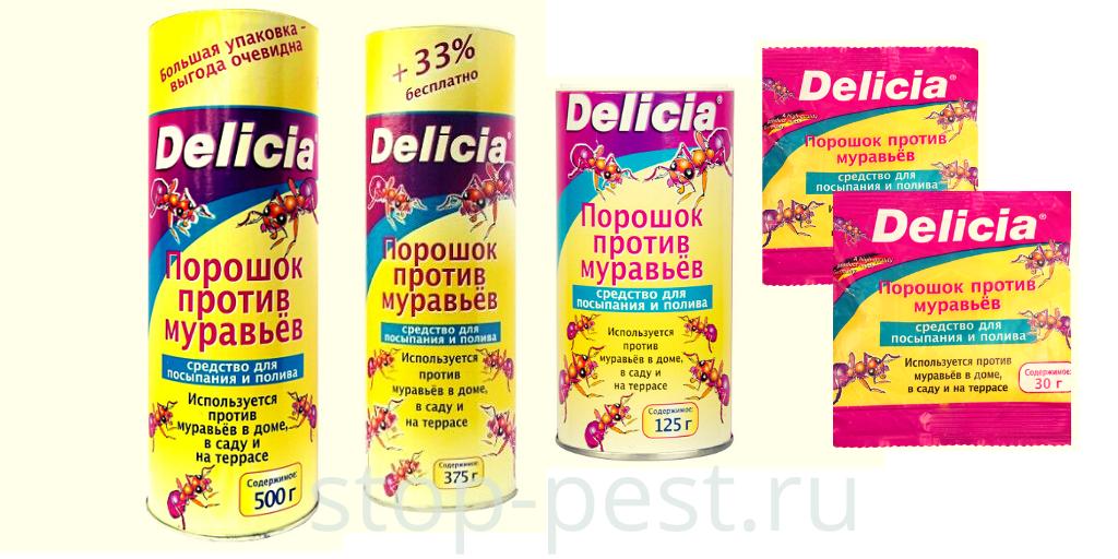 «Делиция» («Delicia») – ПОРОШОК от МУРАВЬЕВ