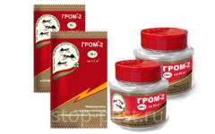 Гром-2 от муравьев и мушек, инсектицид
