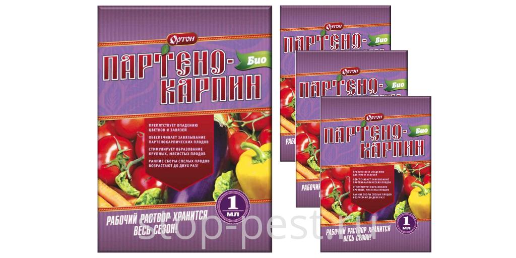 """Партенокарпин-БИО"" - регулятор роста, стимулятор плодообразования"
