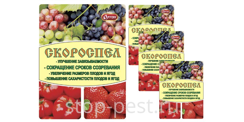 """""""Скороспел"""" - новый стимулятор плодообразования"""