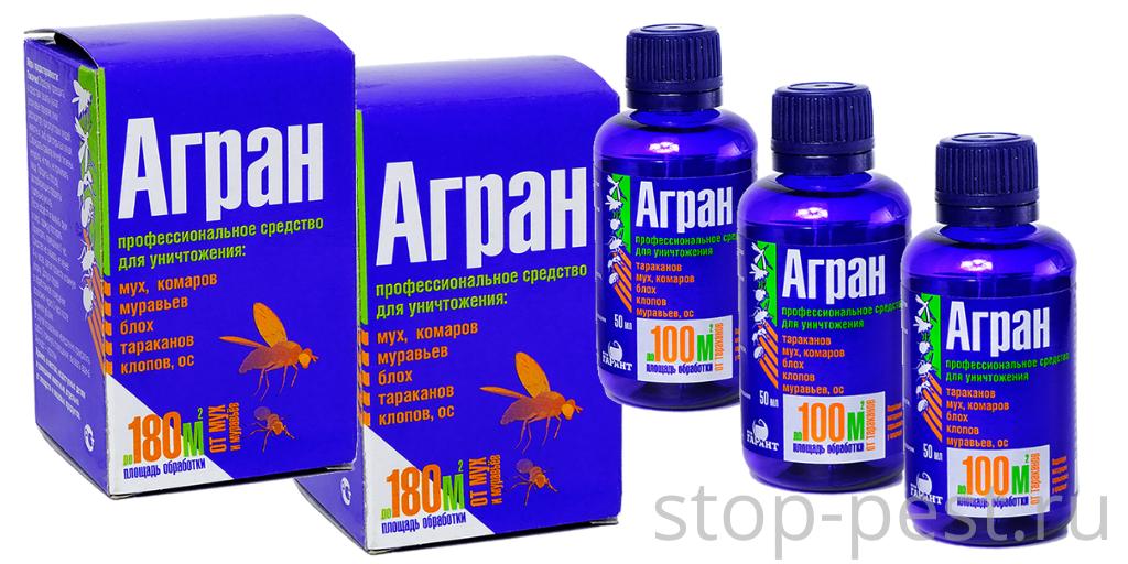 Агран - для бытовой обработки от тараканов, блох, клопов, комаров и др. насекомых