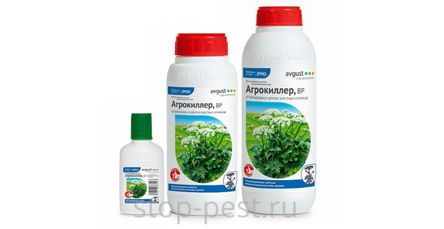 Агрокиллер, гербицид сплошного действия (состав, дозировки, применение, безопасность)