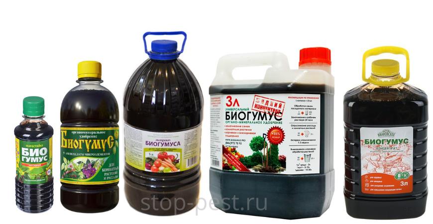 Биогумус - концентрат (жидкий) различных производителей