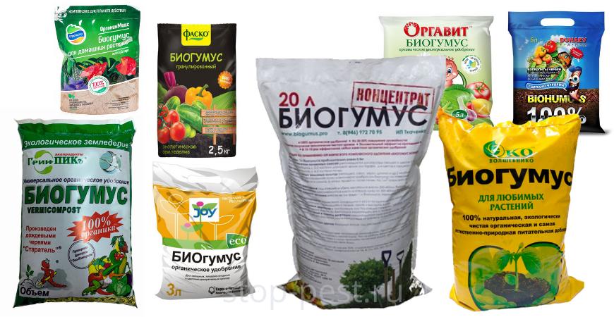 Биогумус (сухой/ферментированный/гранулированный и пр.) различных производителей