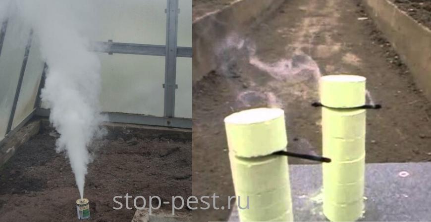 дымовая шашка для обработки теплиц
