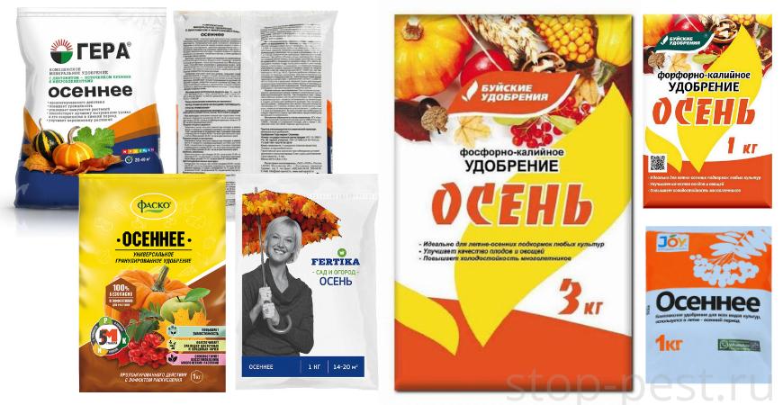 Минеральные комплексные осенние удобрения российских производителей